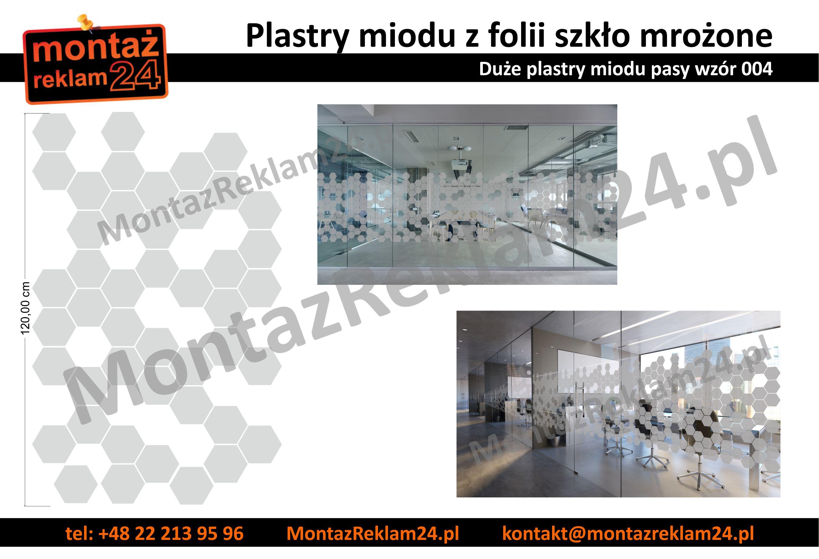 Zaluzje z folii mrozonej duzy plaster miodu - wzor004 - MontazReklam24.jpg